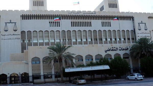 مبنى قصر العدل