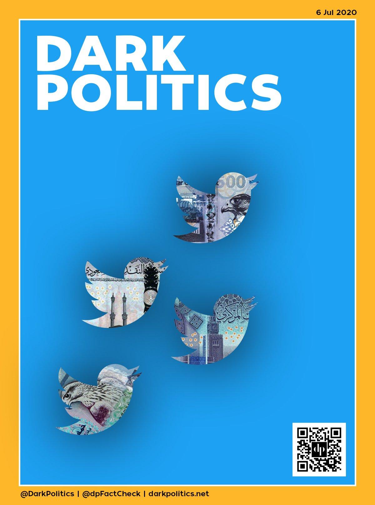 غلاف يوليو 2020 - تويتر