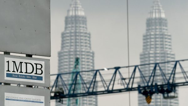 تقرير وحدة التحريات المالية الكويتية حول الصندوق الماليزي